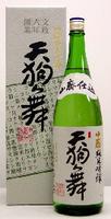天狗舞-1 山廃純米大吟醸
