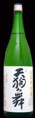 天狗舞-10  純米大吟醸50