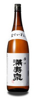 満寿泉-14 白ラベル辛口