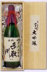 手取川-4 古古酒大吟醸