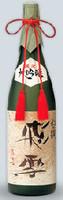 幻の瀧-3 大吟醸 幻の瀧 飛雪