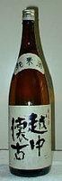北洋-4 純米酒 越中懐古