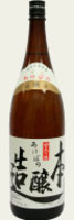 曙-6 本醸造