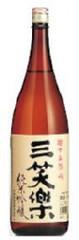 三笑楽-2 純米吟醸