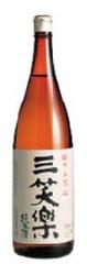 三笑楽-3 純米酒