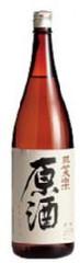 三笑楽-5  原酒