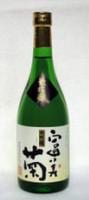 富美菊-2 大吟醸