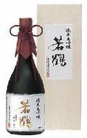 若鶴-1 純米大吟醸