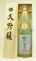 玉旭-1 限定大吟醸「風の盆恋唄」