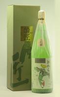 玉旭-2 大吟醸「おわら娘」