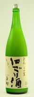 玉旭-5 にごり酒