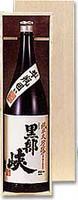 黒部峡-1 純米大吟醸「黒部狭」