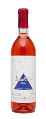 ワイン-5 立山ワイン(ロゼ)