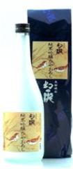 生酒  幻の瀧 純米吟醸 ひやおろし