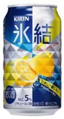 キリン/氷結 シチリア産レモン