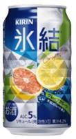 キリン/氷結 グレープフルーツ