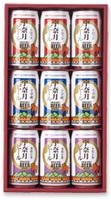 宇奈月地ビール-4  缶ビールギフト