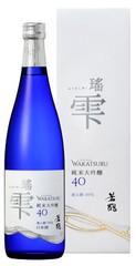 若鶴-10 純米大吟醸 瑤雫(ようのしずく)