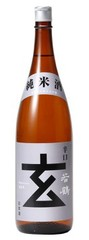 若鶴-9 純米 辛口玄 (プラチナラベル)