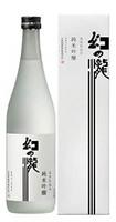 幻の瀧-2 純米吟醸 幻の瀧