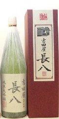 よしのとも-6 純米大吟醸 吉田屋長八
