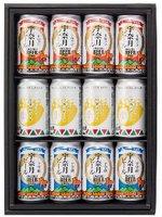 宇奈月地ビール-5  缶ビールギフト