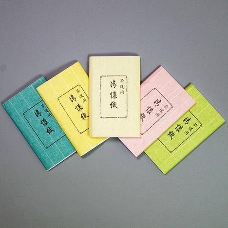 茶道用懐紙