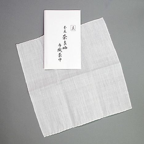 手織真茶巾