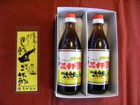 三杯酢(360ml×2本入り)