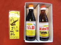すだちぽん酢(360ml)+三杯酢(360ml)