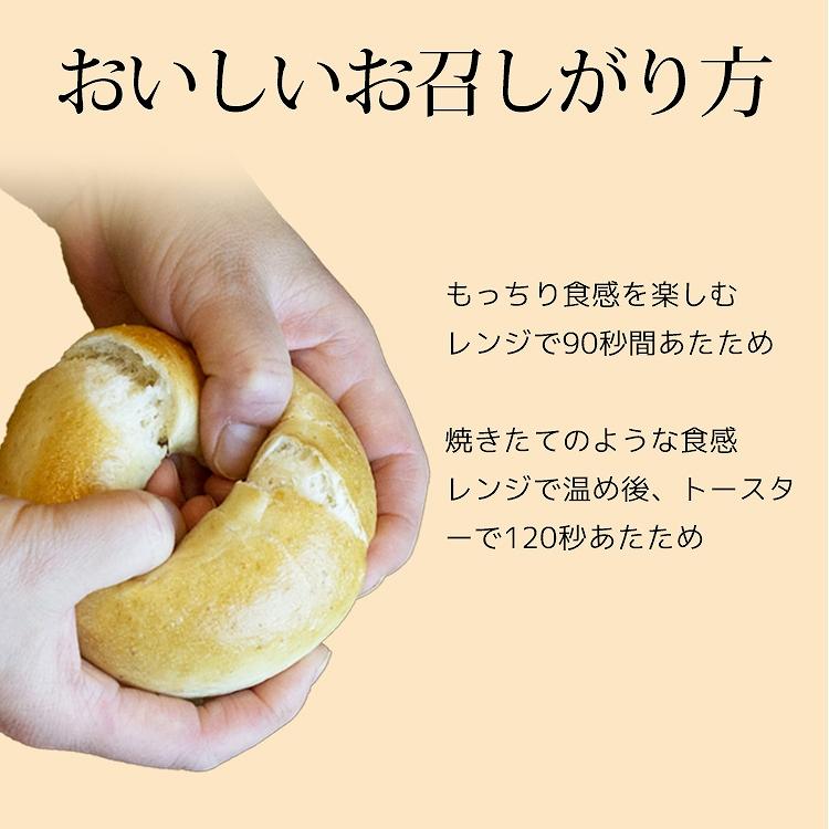 クルミ&レ-ズン ベーグル専門店 KOMEL