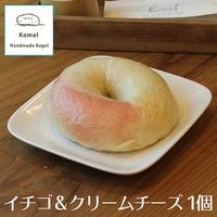 イチゴ&クリームチーズ ベーグル専門店 KOMEL