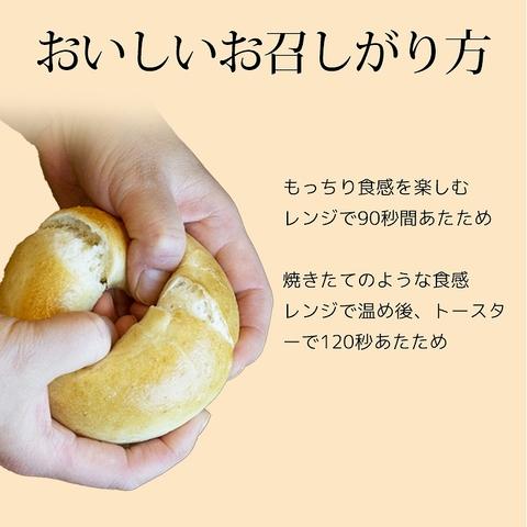 ベーグル(ブルーベリー&クリームチーズ)