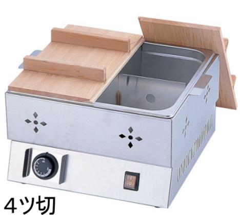 電気おでん鍋【4ツ切・TKG】