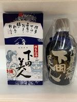 下田美人 徳利 黒 720㎖ 原酒