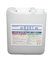 人にやさしい除草剤 5L(2倍希釈タイプ)