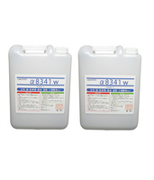 人にやさしい除草剤 10L(5L x2個)2倍希釈タイプ