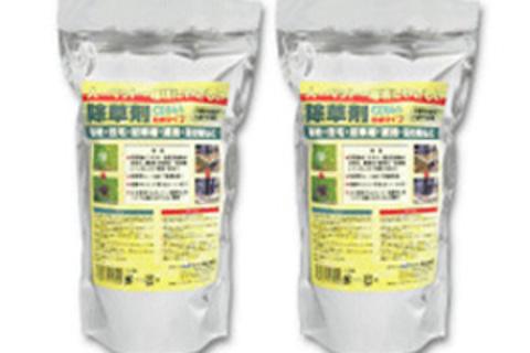 除草剤α845粒状タイプ 2袋セット