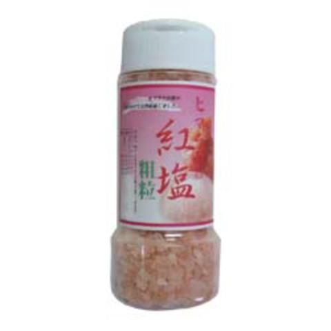 ヒマラヤ紅塩粗粒200g ボトル入