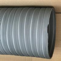 フジフレキT(鉄フレキ)150φ×3m(収縮長さ800mm) 【1本】