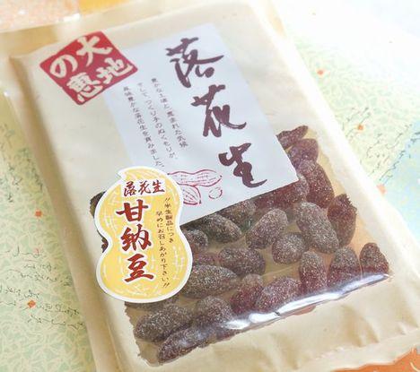 落花生の甘納豆/170g