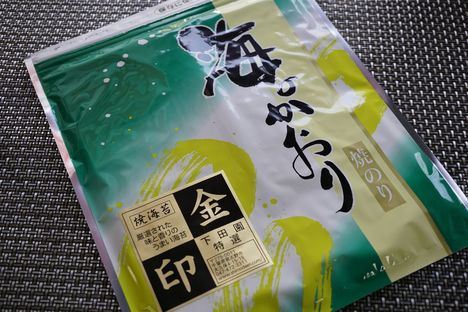 金印_焼海苔(全型)540円