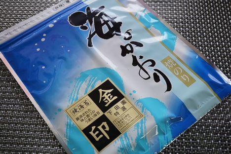 金印_焼海苔(全型)430円
