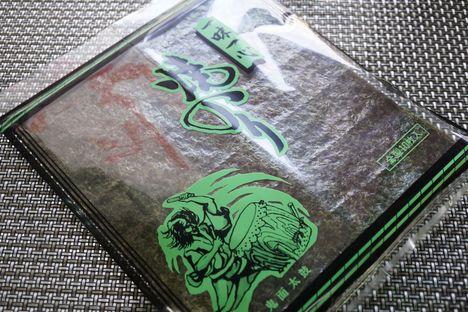 焼海苔(全型)215円