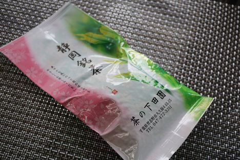煎茶 2160円 100g