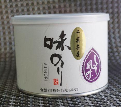 白缶入り 味海苔(しそ風味)