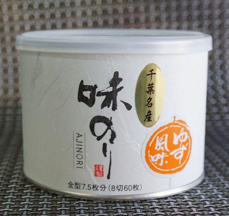 白缶入り 味海苔(ゆず)