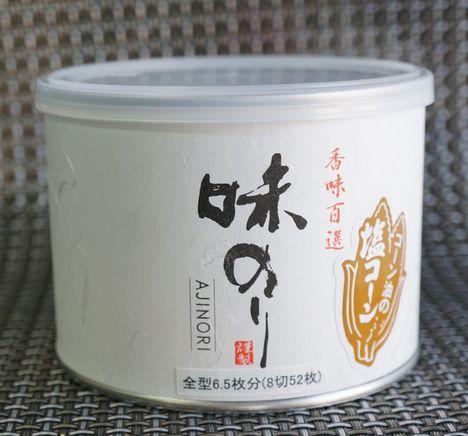 白缶入り 味海苔(塩コーン)