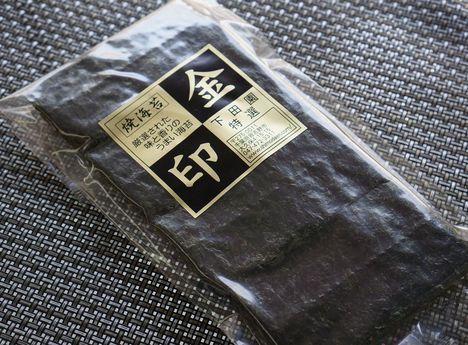 詰め替え用 カット焼き海苔 金印 袋詰め