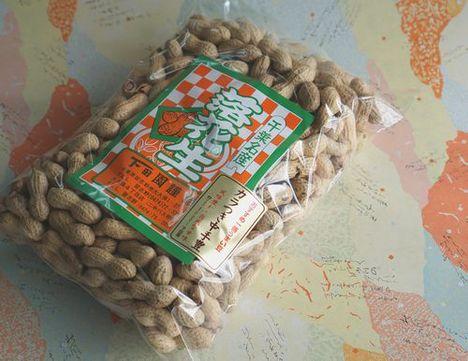 カラ付き中手豊(ナカテユタカ)・750g